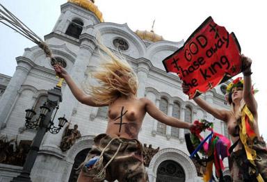 http://www.qohel.com/wp-content/uploads/2011/12/femen.jpg